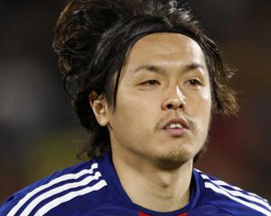 Japan look to avoid early exit against Italy