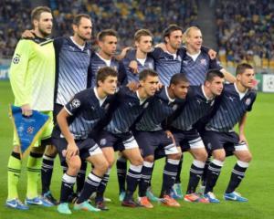 Dinamo Zagreb to make one fan a kuna millionaire