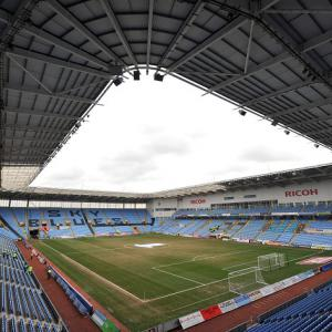 Coventry hit with fresh transfer embargo