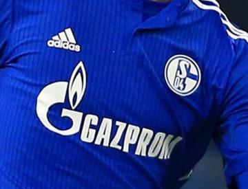 Markus Weinzierl: Monchengladbach game is not a deal-breaker for Schalke