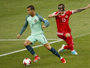Cristiano Ronaldo goal gives Portugal victory over Russia