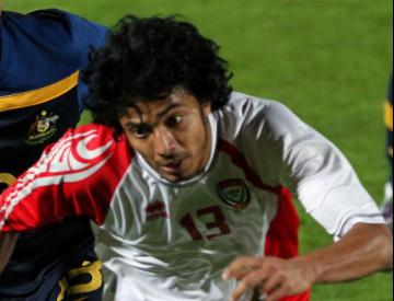 Last-gasp Khalil fires UAE into Gulf Cup final