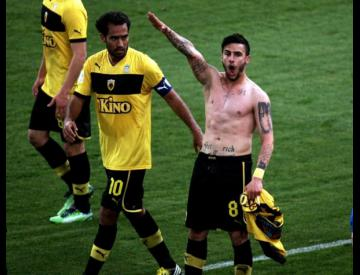 Greek giants AEK face relegation
