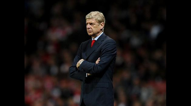Wenger: We'll respond on the pitch