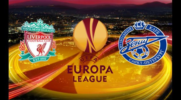 Liverpool v Zenit St Petersburg: Europa League Match Preview