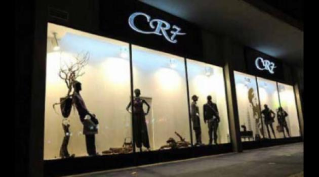Ronaldo targets move to Madrid but don't worry United fans - it's only his latest fashion boutique