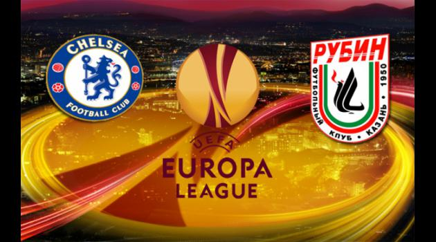Chelsea v Rubin Kazan: Europa League Match Preview