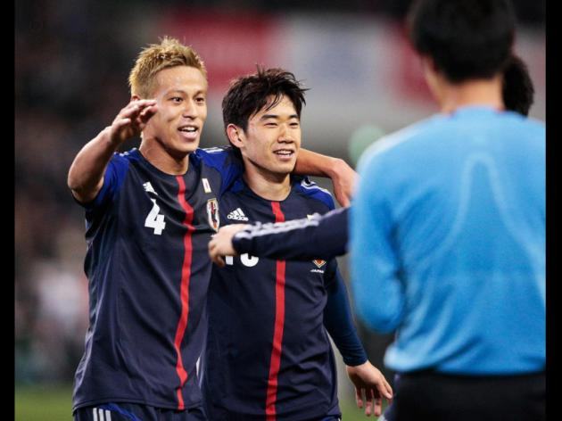 Japan set sights on World Cup quarter-finals