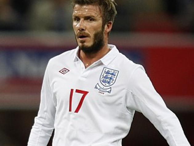 Poll - Will Beckham play for England again