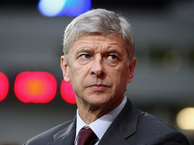 Arsenal and Wenger: Indecisive or calculatingly clever?