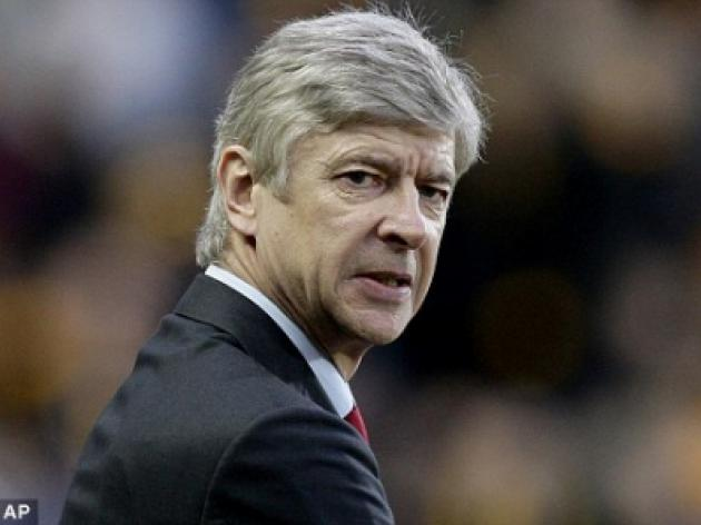 Arsene Wenger to discuss new contract with Arsenal board