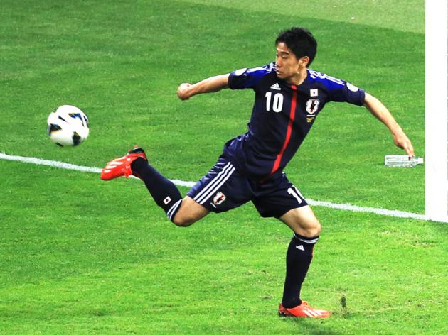 Kagawa learns value of true grit with Japan