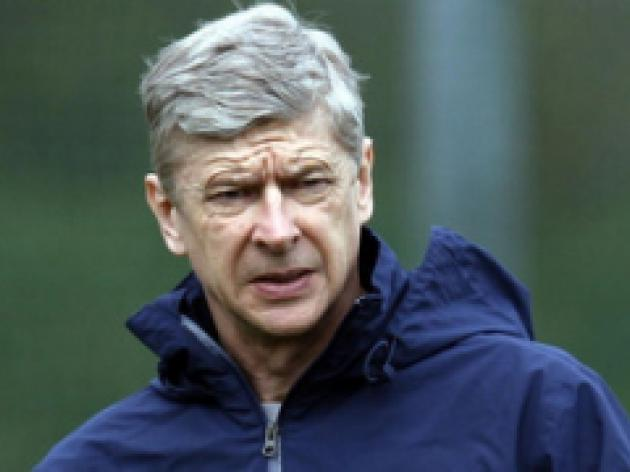 Gunners boss looking forward