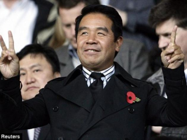 Carson Yeung finalises Birmingham deal as stock exchange confirms takeover
