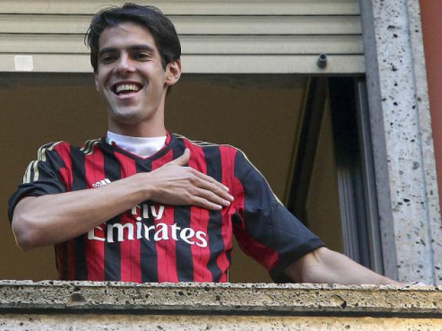 No Galaxy deal for Kaka, say Milan