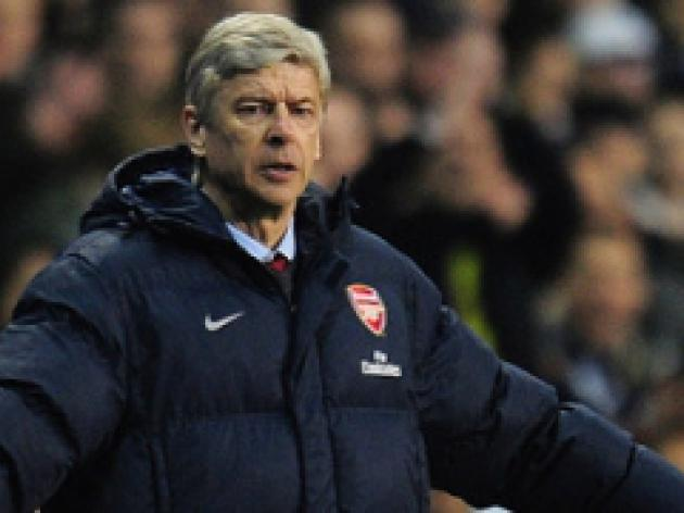 Wenger facing up to 'difficult' task