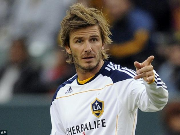 David Beckham set to join Tottenham on loan