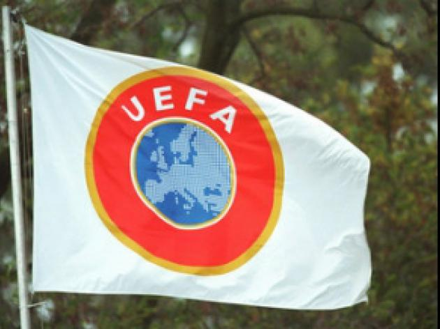 UEFA waiting for Bucharest report