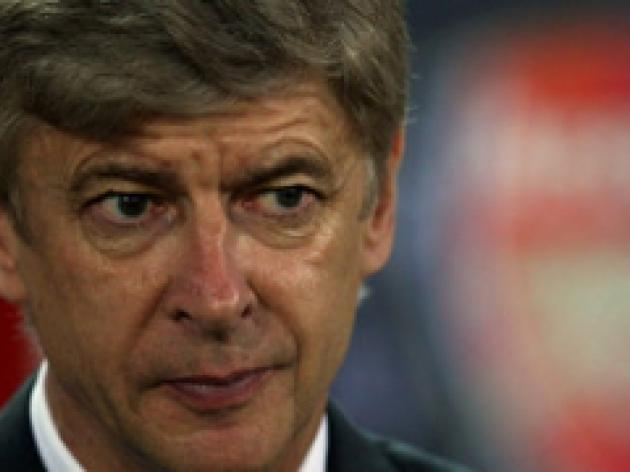 Gunners boss slams Wembley turf