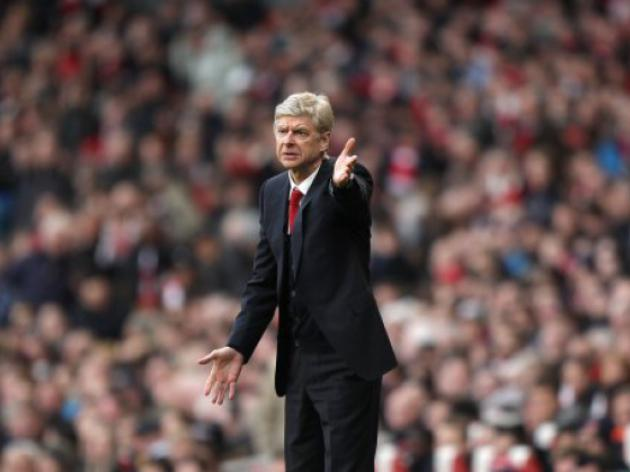 Premier League still toughest to win, says Wenger