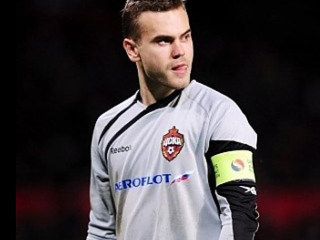 Chelsea look at Russian Akinfeev as Cech replacement