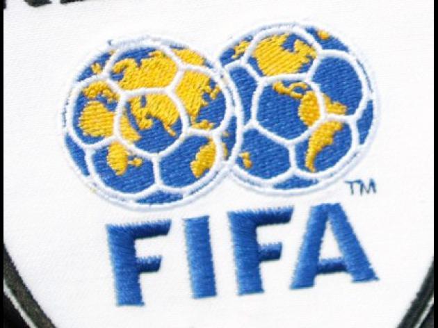 Adamu to appeal FIFA ban