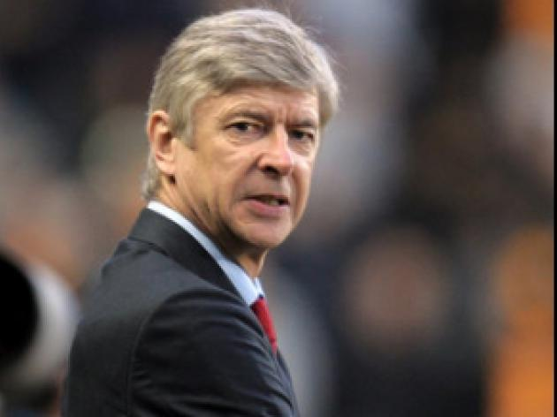 Wenger: Gunners must keep focus