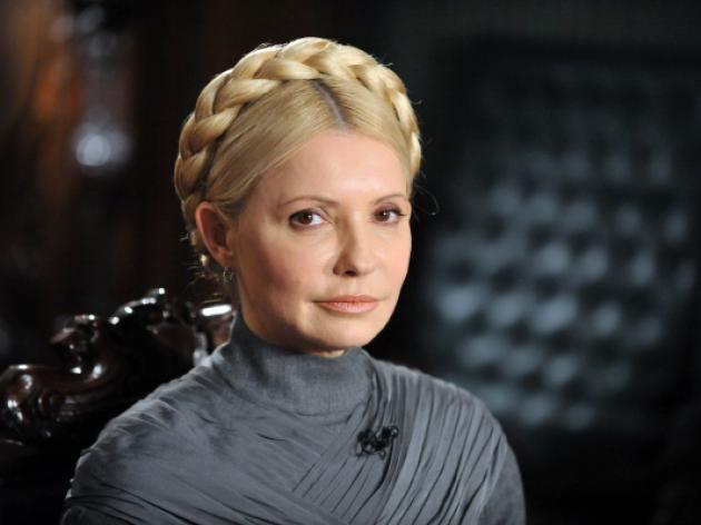 Ukraine adjourns Tymoshenko trial amid protests
