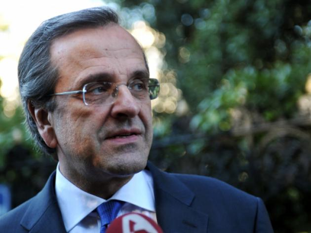 Greek premier Samaras unable to attend