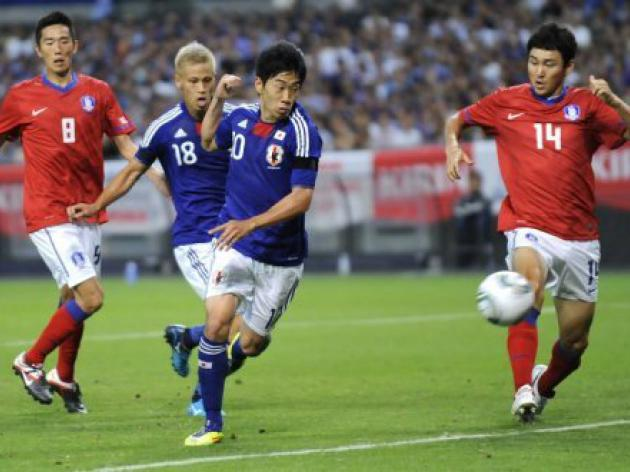 Japan beat South Korea in friendly
