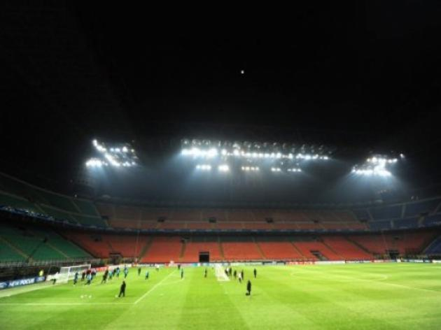 Chinese company in talks for Inter Milan stadium