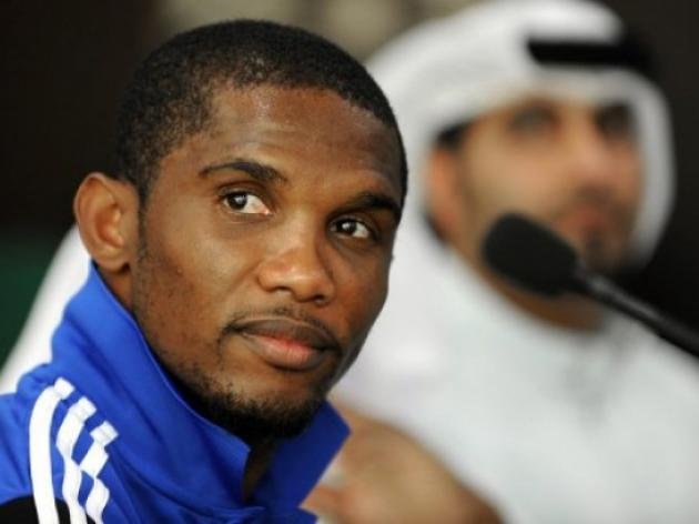 Etoo misses training ahead of Croatia clash