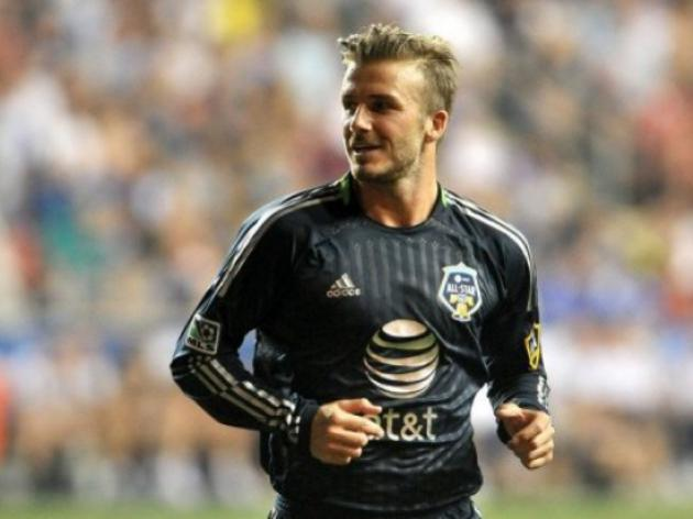 Beckham to play last game with Galaxy